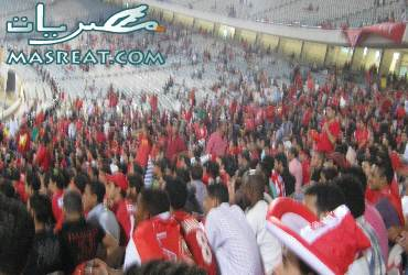 موعد مباراة الاهلي وبتروجيت اليوم كأس مصر 2010