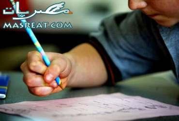 مواعيد امتحانات الشهادة الاعدادية 2011