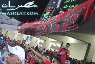 ازمة مهاجمين قبل مباراة الاهلي وبتروجيت في كأس مصر