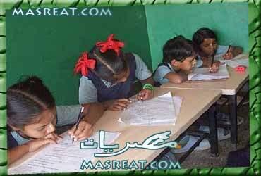 نتائج الشهادة الابتدائية حسب اسم الطالب