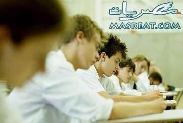 بسبب تسهيل الغش في لجان الثانوية الازهرية 2010 استبعاد مدرس الجيزة