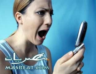 اكتشاف خيانة زوجة من صور الموبايل في الفيوم