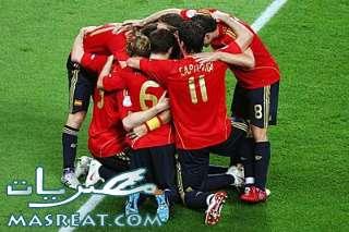 مشاهدة مباراة اسبانيا و البرتغال