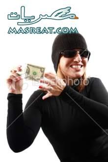 احالة المتهمة بـ سرقة ملايين البنك المركزي الى الجنايات