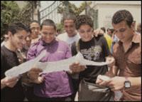 امتحانات الثانوية العامة 2010