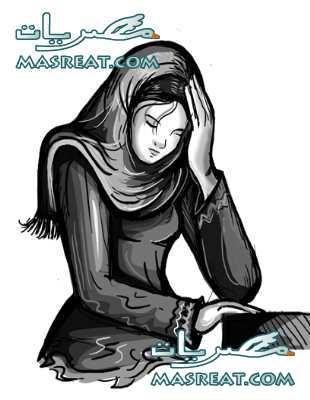 قصص زوجية حقيقية: مطلقة اه عانس لا لا