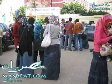 تنسيق جامعة القاهرة 2011 ح تيجيلك اي كلية وازاي تكمل اوراقك