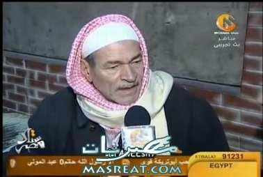 اعلان الحداد على وفاة والد عصام الحضري في كفر البطيخ مسقط رأسه