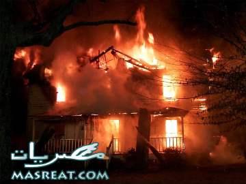 حريق عزبة شويق المستمر يرعب الاهالي والاتهام موجه لـ الجن والعفاريت