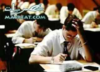 امتحانات الثانوية العامة الدور الثاني تبدأ السبت مع اللغة العربية والدين