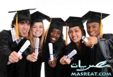 نتائج جامعة بني سويف 2019 - 2020