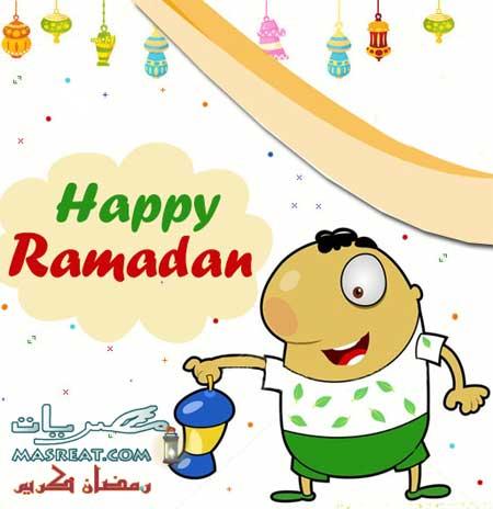 اليـوم رمضان 2010..بداية أصعب شهر رمضان منـذ ســنوات