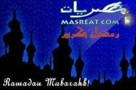ادعية رمضانية لكبار الشيوخ والفنانين عمرو دياب ومحمد منير