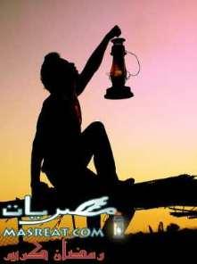 اغاني مسلسلات رمضان 2011