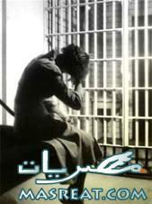 سيدة تجمع بين 5 ازواج في القاهرة على طريقة غادة عبد الرازق