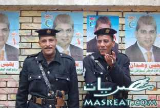 موعد انتخابات مجلس الشعب 2011 في مصر