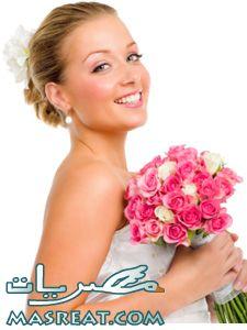 رسائل تهنئة بالزواج .. هني العروسين بالمناسبة دي باحلى مسجات