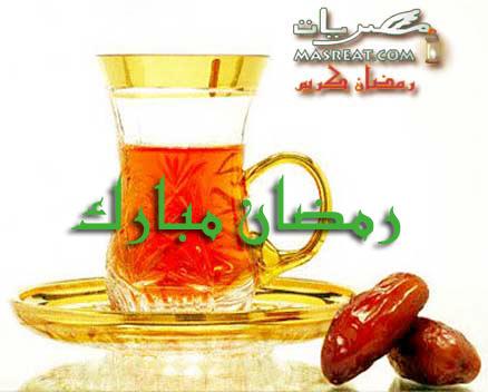 رسائل مسجات رمضانية 1440 - 2020 حلوة