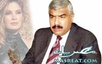 الحكم على هشام طلعت مصطفى و محسن السكري