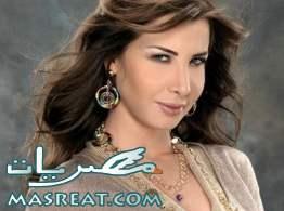 البوم نانسي عجرم 2010 الجديد خليط من اللهجة المصرية اللبنانية والخليجية