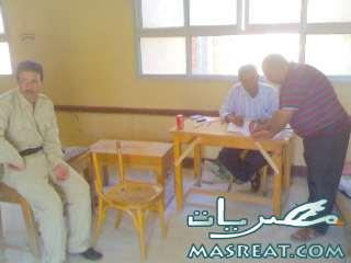 موقع مرشحين مجلس الشعب دائرة نصر النوبة و كوم امبو