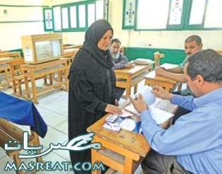 مرشحين انتخابات مجلس الشعب 2010 دائرة بني عبيد