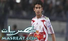 موعد مباراة الزمالك والمقاولون العرب اليوم