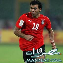 مباراة مصر و سيراليون