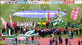 مباريات اليوم الدوري المغربي