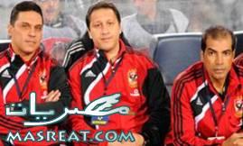 نتيجة مباراة الاهلي والانتاج الحربي : الدوري المصري 2010-2011