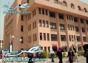 نتيجة تنسيق القبول بالمدن الجامعية جامعة الازهر