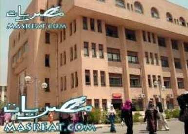 نتائج تنسيق المدن الجامعية جامعة الازهر