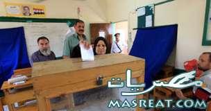 موقع مرشحين انتخابات مجلس الشعب 2010 دائرة وادي النطرون