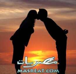 حكم الاحتفال بعيد الزواج في الاسلام