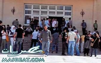 الكلية الحربية المصرية الضباط المتخصصين خريجي الجامعات