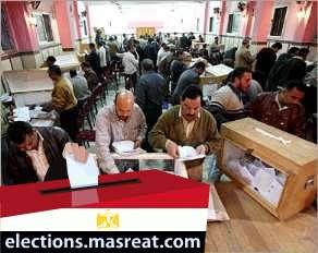 64 مستقلاً ضد مرشحي الحزب الوطني في دائرة المطرية وعين شمس
