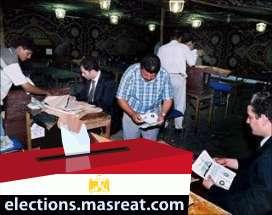 اعلان اسماء مرشحي الحزب الوطني لمجلس الشعب 2010