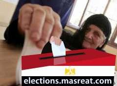 اخبار و اسماء مرشحين انتخابات مجلس الشعب 2010 دائرة بيلا