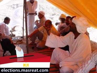 اخبار الانتخابات في مطروح : البدو اشعلوا منافسة مجلس الشعب 2010