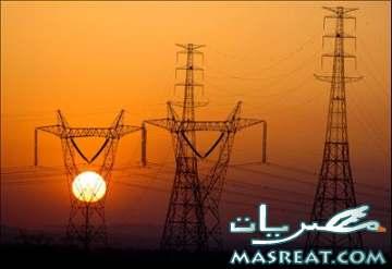 زيادة و رفع اسعار الكهرباء في مصر يثير الاستياء من الحكومة