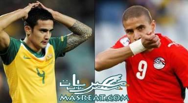 اهداف مباراة مصر واستراليا فيديو يوتيوب