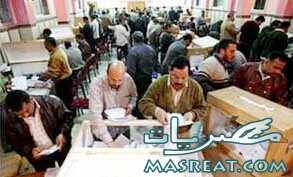 نتيجة انتخابات مجلس الشعب 2011  محافظة الاسكندرية