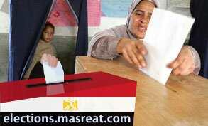 مرشحين انتخابات مجلس الشعب 2010 دائرة منشأة القناطر