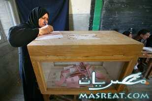 نتيجة انتخابات المرحلة الثالثة مجلس الشعب 2012 القليوبية