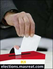 نتيجة انتخابات مجلس الشعب 2011 محافظة الاقصر