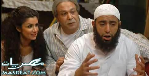 اغنية هشام عباس صيني فيلم ابن القنصل