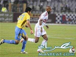 موعد مباراة الزمالك والمصري البورسعيدي اليوم