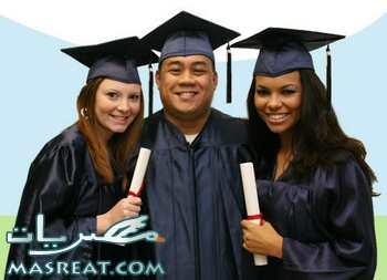 منح دراسية مجانية لتركيا لطلاب القليوبية