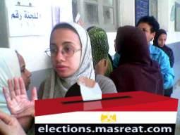 نتيجة انتخابات مجلس الشعب 2010 باكتوبر