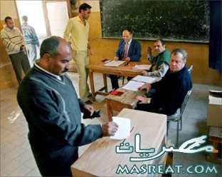 نتيجة انتخابات مجلس الشعب المرحلة الثالثة 2012 شمال سيناء